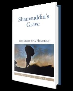 shamsuddin's Grave